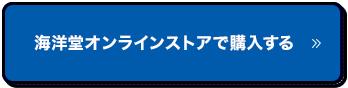 btn_online_o