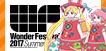 ワンダーフェスティバル2017summer