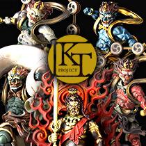 KT PROJECT タケヤ式自在置物