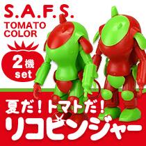 35ガチャーネン 横山宏ワールド S.A.F.S.リコピンジャー