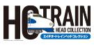 【カプセルエース】HOトレインヘッドコレクションVol:1