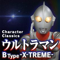 ウルトラマンB Type -X-TREME-