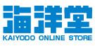 海洋堂オンラインストア2018年10月20日(土)OPEN