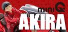 miniQ AKIRA 2019年のリビングに、AKIRAを。