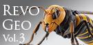 リボジオ オオスズメバチ