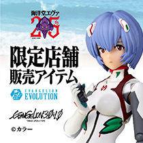 【限定店舗販売アイテム】EVANGELION EVOLUTION  EV-022EX アヤナミレイ(仮称)【白】