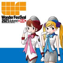 WF2021秋