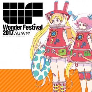 wf2017summer