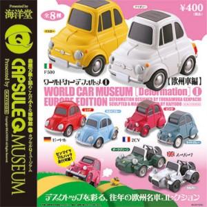 car1_dp