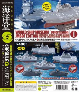 ship_dp_B_01