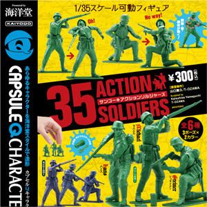 35action_dp_fix.eye